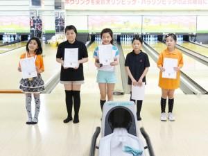 小学生女子の部 入賞者